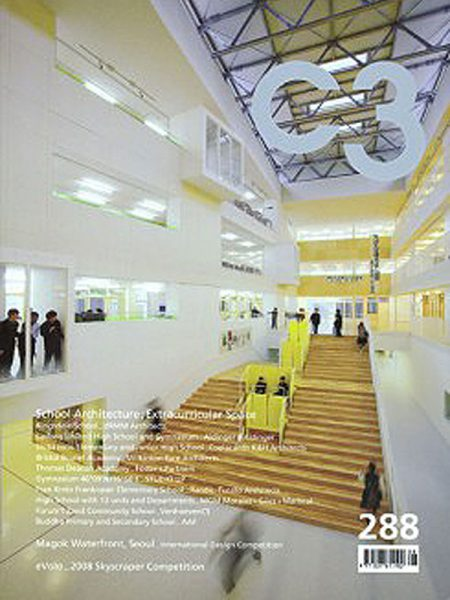 C3 Magazine – Extracurricular Space